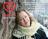 images/2018/V_stihi_kak_v_mamini_ladoni.jpg