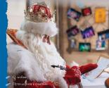 images/2018/Vishel_noviy_nomer_gurnala_Vrata_Nebesnie_1221125212.jpg
