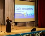images/2018/slet_pravoslavnoy_molodegi/