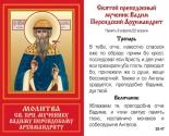 images/2019/11_avgusta_sostoitsya_osvyashchenie_kolokolov_dlya_kazachey_chasovni3512093.jpg