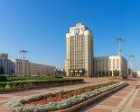 images/2019/12_13_noyabrya_v_Minske_proydet_pedagogicheskiy_forum_Iskusstvo_i6698920.jpg