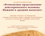 images/2019/12_dekabrya_v_minskom_prihode_ikoni.jpg