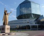 images/2019/1617_oktyabrya_v_Minske_sostoitsya_VI.jpg