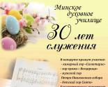 images/2019/17_maya_v_KZ_Verhniy_gorod.jpg