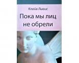 images/2019/18_noyabrya_minchan_priglashayut_na_obsugdenie.jpg