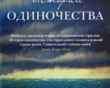 images/2019/19_aprelya_v_MinDA___obsugdenie_s_o_Romanom_Artyomovim_povesti5901422.jpg