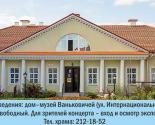 images/2019/21_fevralya_v_Minske_proydet_vecher.jpg