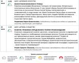 images/2019/23_iyunya_MinDA_priglashaet_na_lektsiyu_Religiya_problema7829058.jpg