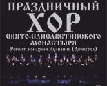 images/2019/24_marta_v_Belgosfilarmonii__.jpg