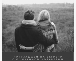 images/2019/30_oktyabrya_v_Minske__.jpg