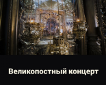 images/2019/31_marta_minskom_prihode_svt_Spiridona.jpg