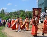 images/2019/5_iyunya_prestolniy_prazdnik/