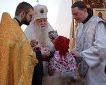 images/2019/Arhiepiskop_Mihail_Donskov_sovershil_Bogestvennuyu_Liturgiyu_v7870946.jpg