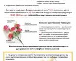images/2019/Belorusi_prosyat_zapretit_prodagu_plastikovih6803464.jpg