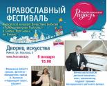 images/2019/Detskiy_poet_i_kompozitor_Vyacheslav_Bobkov.jpg