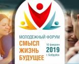 images/2019/Ekspert_iz_Rossii_rasskaget_o_Lyubvi_seme_i_schaste_na_molodegnom5033279.jpg