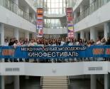 images/2019/Idyot_priyom_zayavok_na_IX_Megdunarodniy_molodegniy_kinofestival_Svet2874020.jpg