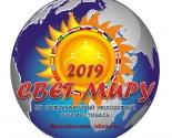 images/2019/Idyot_priyom_zayavok_na_IX_Megdunarodniy_molodegniy_kinofestival_Svet7796220.jpg