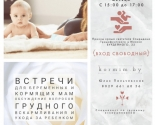 images/2019/Kagdiy_ponedelnik_v_minskom_prihode_svt_Spiridona_Trimifyntskogo_vstrechi_mam.jpg