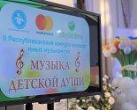 images/2019/Muzikalniy_konkurs_dlya_detey_sirot_i_detey_s_ogranichennimi9985440.jpg