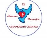 images/2019/Otkrit_nabor_uchastnikov_na_9_y.jpg