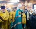 images/2019/Patriarshiy_Ekzarh_sovershil_Liturgiyu_v_minskom_hrame_v_chest2526044.jpg