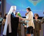 images/2019/Patriarshiy_Ekzarh_vozglavil_tseremoniyu_otkritiya_pyatih_Belorusskih5496431.jpg