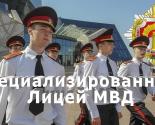 images/2019/Pravoslavniy_svyashchennik_naputstvoval_vipusknikov1828333.jpg