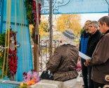 images/2019/Prirodnimi_materialami_i_givimi_tsvetami_ukrasili/