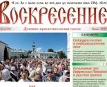 images/2019/Programma_Svet_dushi_rasskaget_o_20.jpg