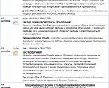 images/2019/Raspisanie_lektsiy_kursov_Svet_Pravoslaviya_na7184688.jpg