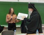 images/2019/Regionalnaya_nauchno_prakticheskaya_konferentsiya_Duhovnost_Molodeg2614162.jpg
