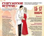 images/2019/S_15_po_17_noyabrya_na.jpg
