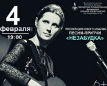 images/2019/Svetlana_Kopilova_vistupit_na_stsene_Belgosfilarmonii_49995478.jpg