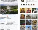 images/2019/U_minskogo_prihoda_ikoni_Vseh_skorbyashchih.jpg