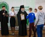images/2019/V_Breste_nazvali_imena_uchashchihsya_voskresnih_shkol___pobediteley5016293.jpg