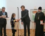 images/2019/V_Minske_nagradili_pobediteley_respublikanskogo_konkursa.jpg