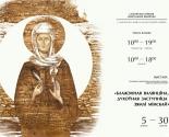 images/2019/V_Soligorske_proydet_vistavka_Blagennaya_Valyantsina.jpg