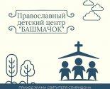 images/2019/V_minskom_prihode_svt_Spiridona_Trimifuntskogo_otkrivaetsya1038557.jpg