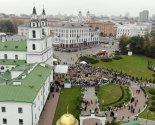 images/2019/V_ramkah_prazdnovaniya_30_letiya_Belorusskogo_Ekzarhata_sonm8510631.jpg