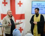 images/2019/Vecher_Pravoslavnoy_kulturi_Gruzii_proshel_v.jpg