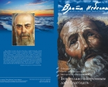 images/2019/Vishel_iyulskiy_nomer_gurnala_Vrata6846046.jpg