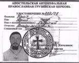 images/2019/Vnimanie_Na_territorii_Vitebskoy_eparhii_deystvuet_moshennik_Georgiy4695357.jpg
