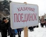images/2019/Zabitie_kazachi_igri_sobrali_prihogan_hrama_Rogdestva_Hristova_na9942013.jpg