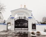 images/2019/nOVOST_REDAKTIRUETSYa_Belorusskie_kazaki_sovershili_palomnichestvo_v1332635.jpg