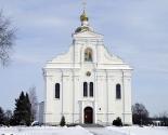 images/2019/nOVOST_REDAKTIRUETSYa_Belorusskie_kazaki_sovershili_palomnichestvo_v4236227.jpg
