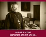 images/2020/16_yanvarya_v_minskom_prihode_ikoni.jpg