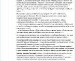 images/2020/17_yanvarya_MinDA_priglashaet_na_lektsiyu_psihologa_Marini2872184.jpg