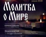 images/2020/20_oktyabrya_v_Belgosfilarmonii__.jpg