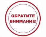 images/2020/22_marta___otmena_Bogestvennoy.jpg